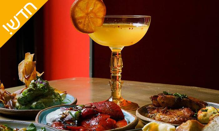 10 מסעדת פאן קון מנטקה, תל אביב - ארוחה זוגית