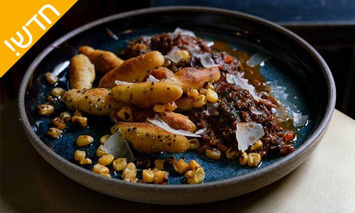 4 מסעדת פאן קון מנטקה, תל אביב - ארוחה זוגית
