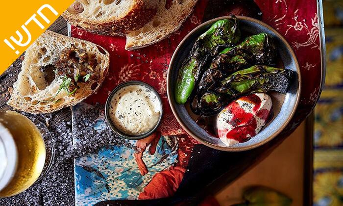 7 מסעדת פאן קון מנטקה, תל אביב - ארוחה זוגית