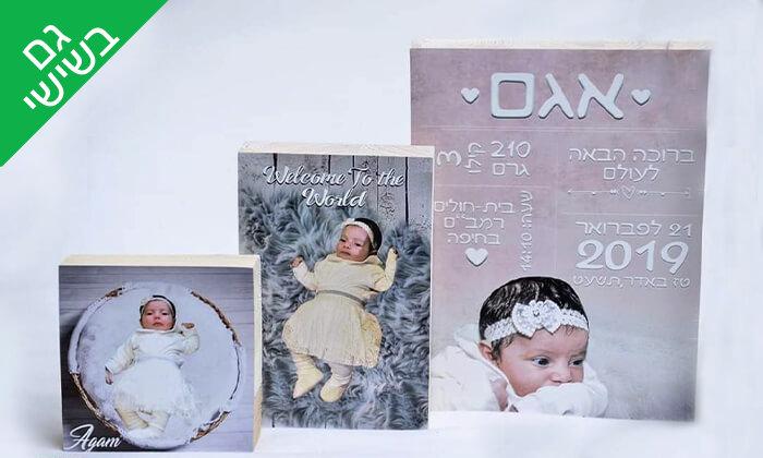 2 הדפסת תמונות על בלוק עץ - יופי המגנט, קריית טבעון