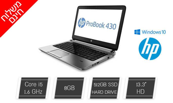 2 מחשב נייד HP עם מסך 13.3 אינץ' - משלוח חינם!