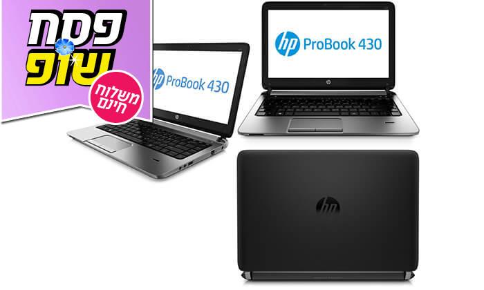 3 מחשב נייד HP עם מסך 13.3 אינץ' - משלוח חינם!