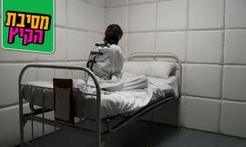 חדרי בריחה ברשת Timeout Escape