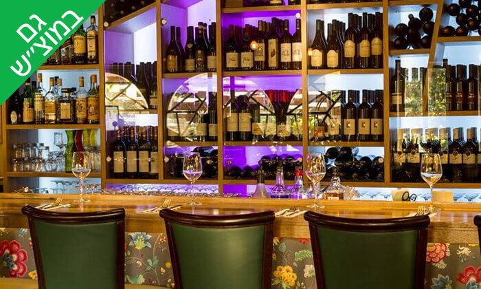 8 ארוחה זוגית במסעדת פדרו, אילת