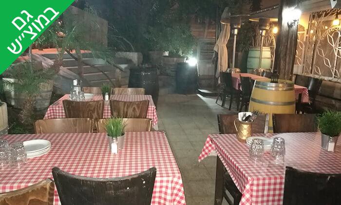 10 ארוחה זוגית במסעדת פדרו, אילת