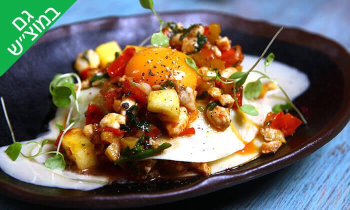 15 ארוחה זוגית במסעדת פדרו, אילת