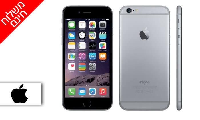 2 אייפון 6 בנפח 16GB - משלוח חינם!