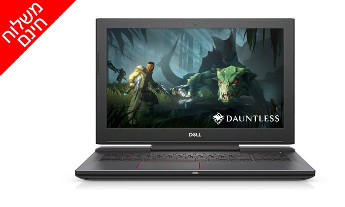 4 מחשב נייד דל DELL עם מסך 15.6 אינץ' וכ. גרפי GeForce - משלוח חינם!