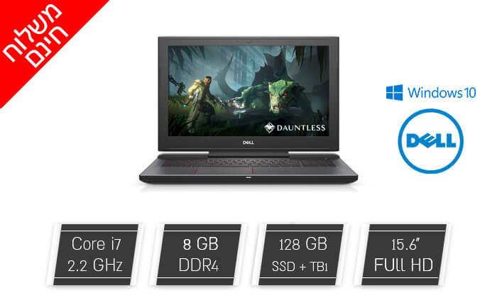 2 מחשב נייד דל DELL עם מסך 15.6 אינץ' וכ. גרפי GeForce - משלוח חינם!