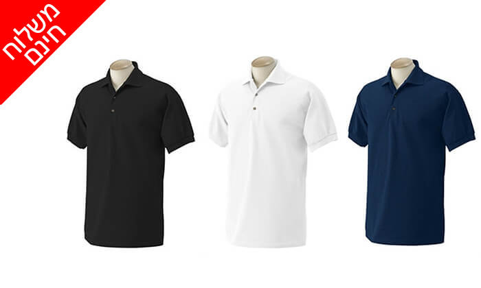 2 3 חולצות פולו מנדפות זיעהT-GOLD - משלוח חינם