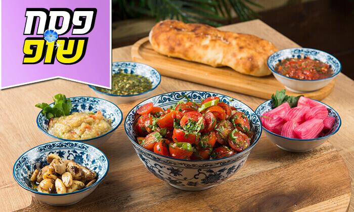 3 ארוחה זוגית בשרית במסעדת צ'ומה הכשרה בגן העיר, תל אביב