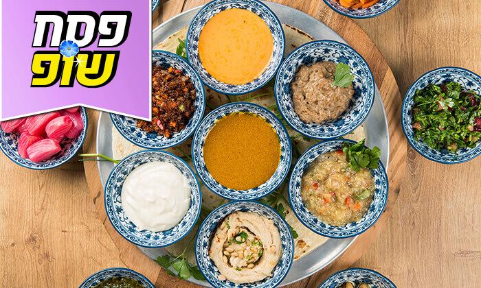 4 ארוחה זוגית בשרית במסעדת צ'ומה הכשרה בגן העיר, תל אביב