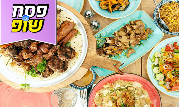 8 ארוחה זוגית בשרית במסעדת צ'ומה הכשרה בגן העיר, תל אביב