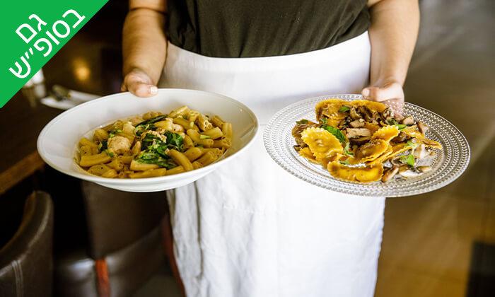 2 ספגטים, פתח תקווה - ארוחה זוגית