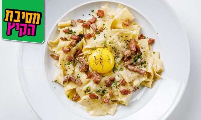 3 ספגטים, פתח תקווה - ארוחה זוגית