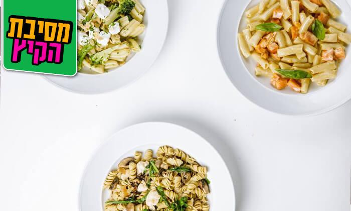 4 ספגטים, פתח תקווה - ארוחה זוגית