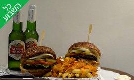 המבורגר ובירה במסעדת בצל סגול