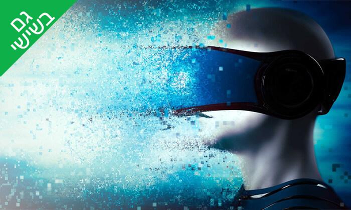 5 משחק מציאות מדומה ב-Vertigate רעננה