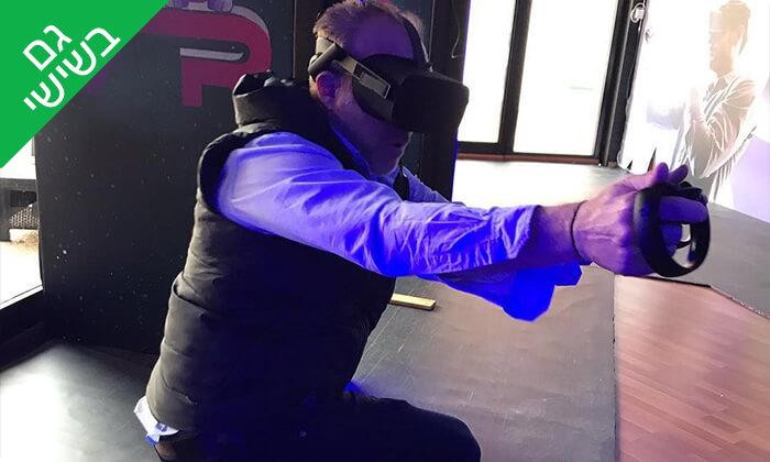 2 משחק מציאות מדומה ב-Vertigate רעננה