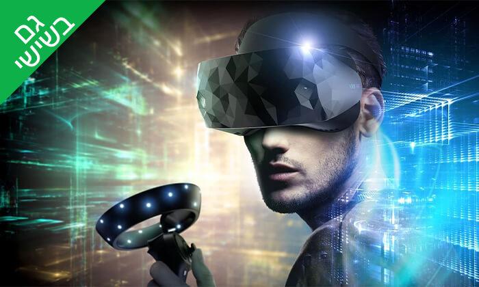 3 משחק מציאות מדומה ב-Vertigate רעננה