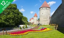 מאורגן 9 ימים במדינות הבלטיות
