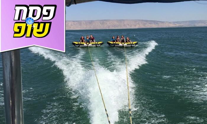 3 3 חוויות אקסטרים ב'עולם המים', ספורט ימי על שפת הכנרת