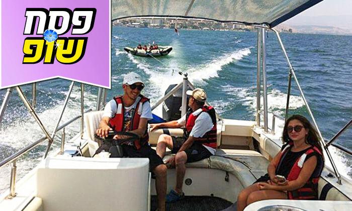2 סירה לנהיגה עצמית ב'עולם המים', ספורט ימי על שפת הכנרת