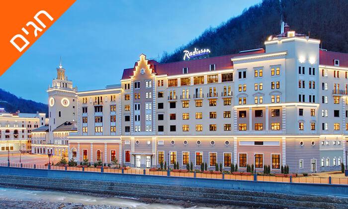 4 קיץ וחגים בריביירה הרוסית - מלון 5 כוכבים מומלץ מרשת מלונות Radisson Blu