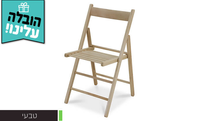 4 שמרת הזורע: 4 כיסאות לפינת אוכל - משלוח חינם!