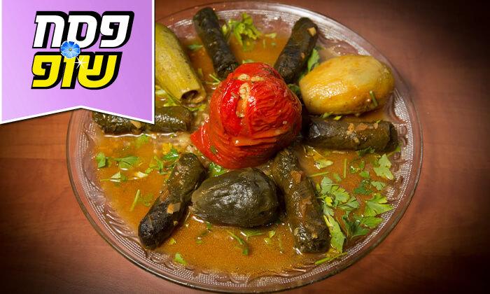 5 מסעדת הלבנונית אבו גוש תל אביב - ארוחה זוגית