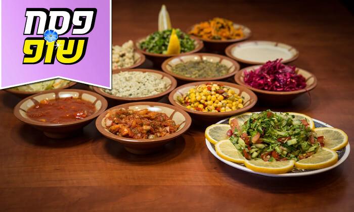6 מסעדת הלבנונית אבו גוש תל אביב - ארוחה זוגית