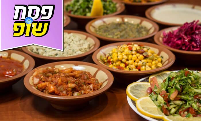 7 מסעדת הלבנונית אבו גוש תל אביב - ארוחה זוגית