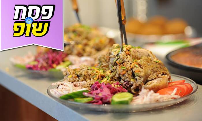 8 מסעדת הלבנונית אבו גוש תל אביב - ארוחה זוגית