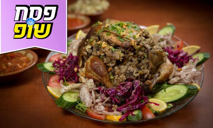 3 מסעדת הלבנונית אבו גוש תל אביב - ארוחה זוגית