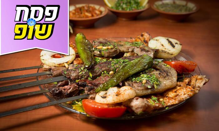 9 מסעדת הלבנונית אבו גוש תל אביב - ארוחה זוגית