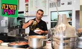 ארוחת בשרים במסעדת הלבנונית