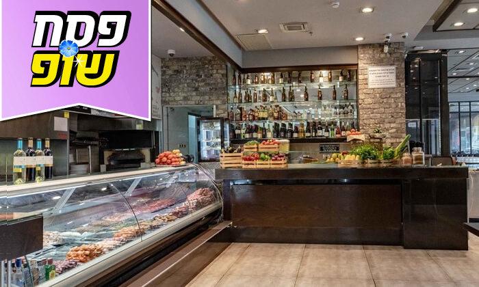 6 מסעדת פינת השלושה - ארוחת בשרים משפחתית, תל אביב