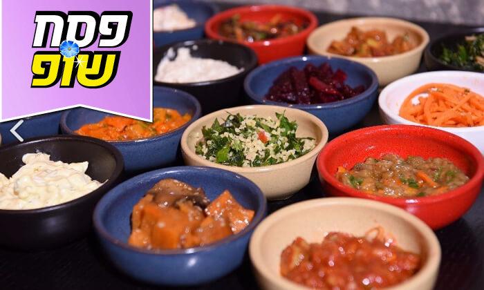 5 מסעדת פינת השלושה - ארוחת בשרים משפחתית, תל אביב