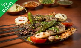 ארוחה זוגית במסעדת הלבנונית