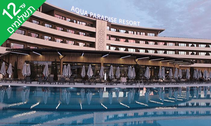 5 אוגוסט בבורגס - מלון הכול כלול מומלץ, כולל פארק מים