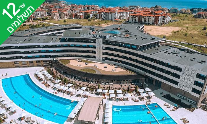 7 אוגוסט בבורגס - מלון הכול כלול מומלץ, כולל פארק מים