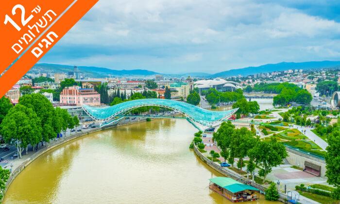 3 גאורגיה בסוכות - טיול מאורגן 8 ימים כולל ג'יפים, פולקלור ועוד