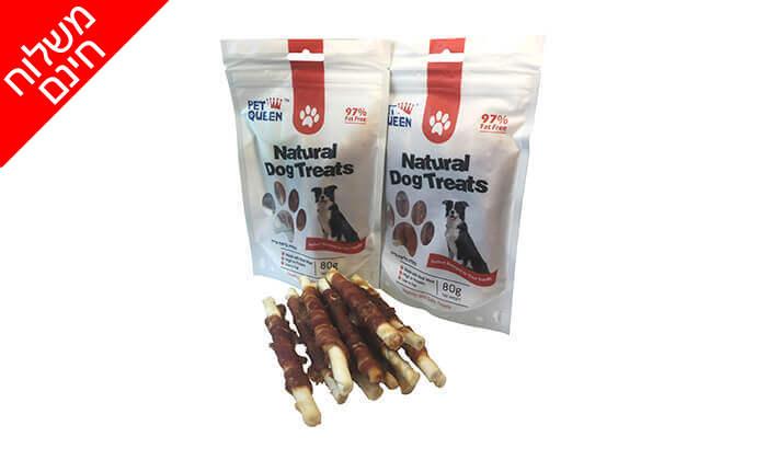 3 מארז חטיפי PET QUEEN לכלב - משלוח חינם!