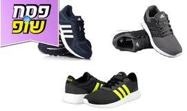 נעלי יוניסקס אדידס adidas