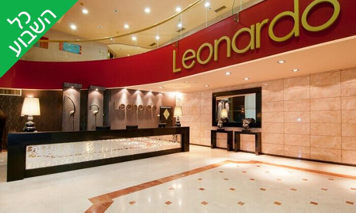 6 ימי כיף עם עיסוי במלון לאונרדו נגב, באר שבע