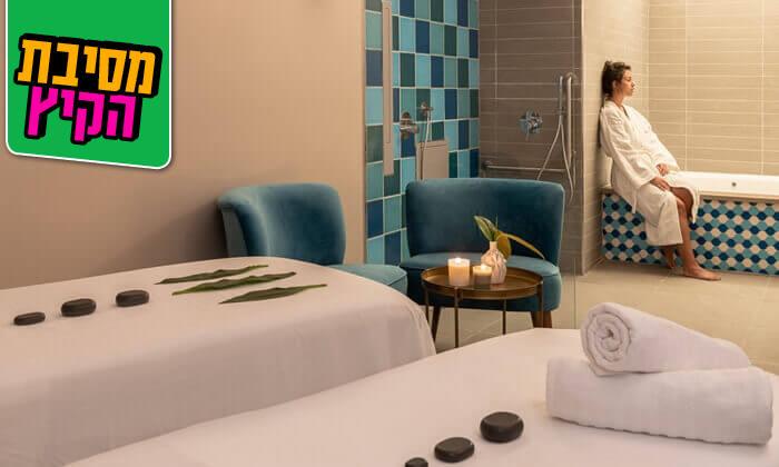 2 ימי כיף עם עיסוי במלון לאונרדו נגב, באר שבע