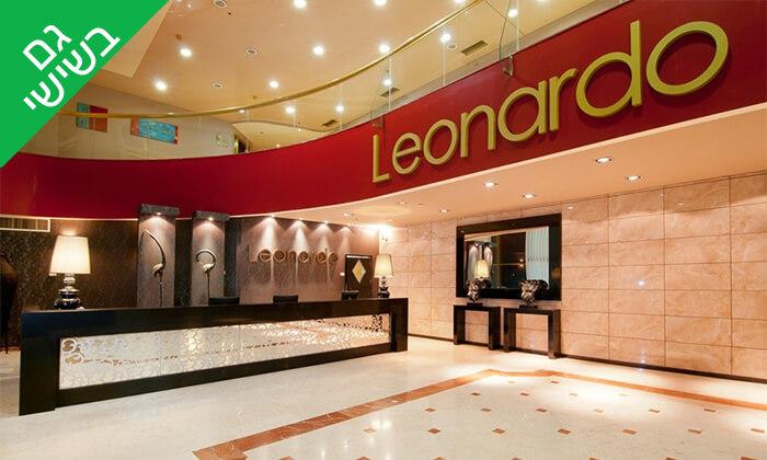 4 מלון לאונרדו נגב, באר שבע - ארוחת בוקר