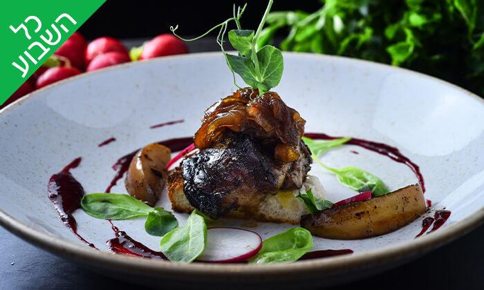 5 ארוחה זוגית במסעדת הגורמה ARTO, חיפה