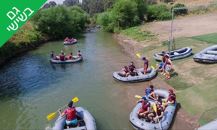 4 שייט קיאקים לכל המשפחה בנהר הירדן