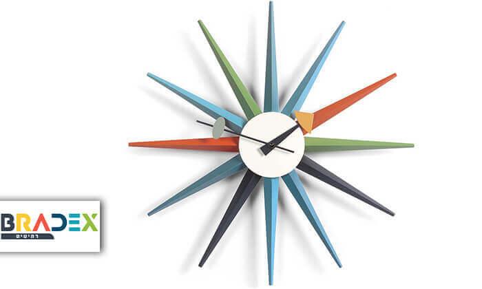 2 שעון קיר Stardust